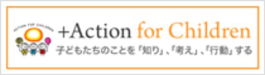 +action for children